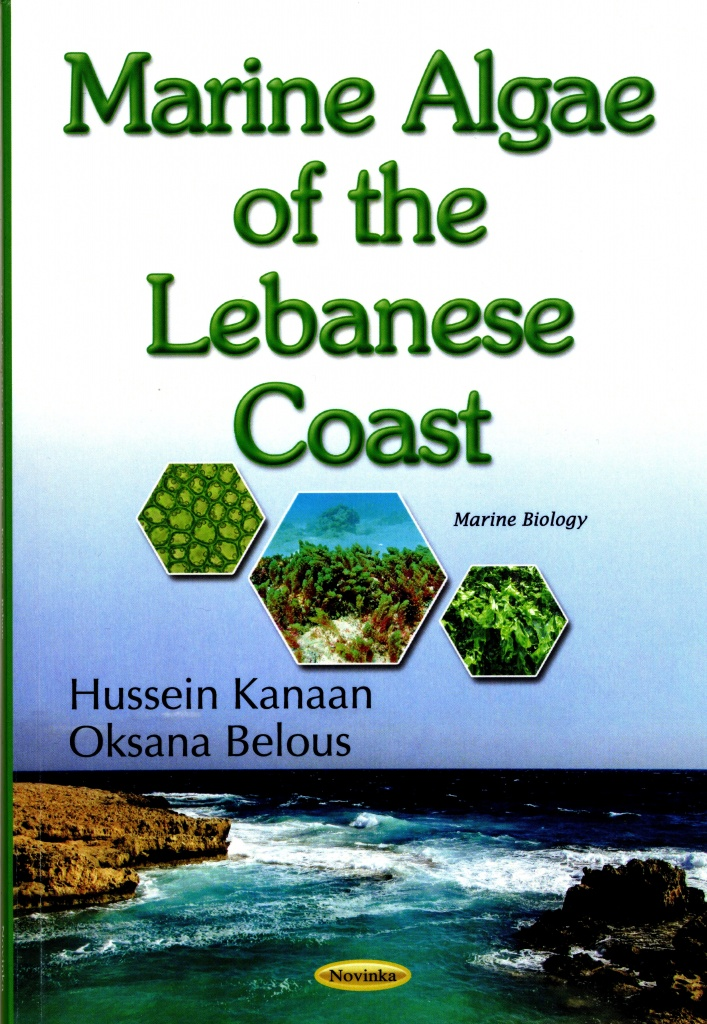 MARINE ALGAE OF THE LEBANESE COAST_2017.jpg